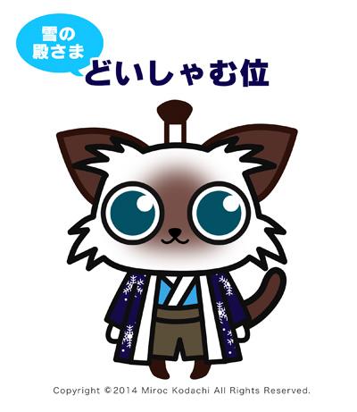 yamutura_m_400