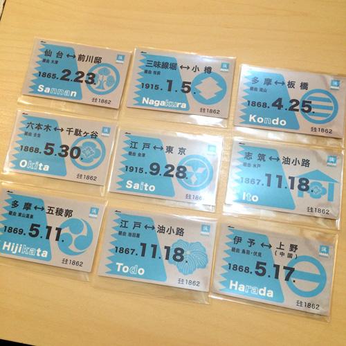 shinsengumi_ic_500