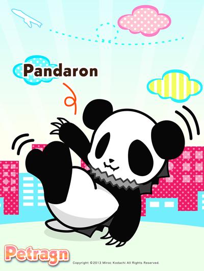 pandaron_400