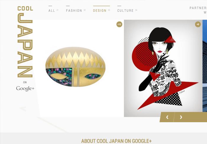 cooljapan_02
