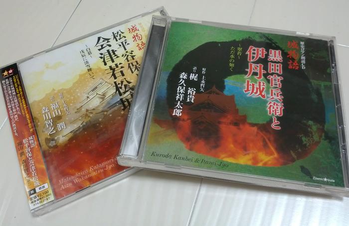 20140719_rekiwari_03