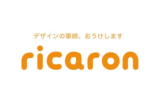 20150410_ricaron_500